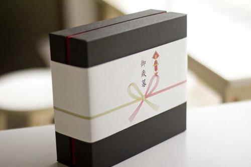 gift06