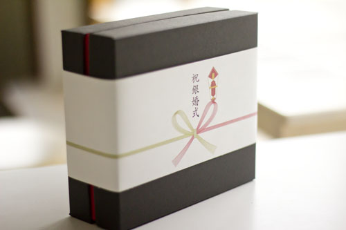 gift10