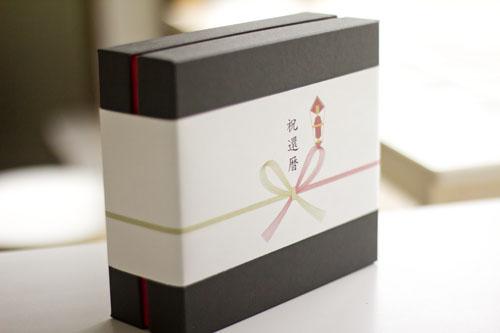 gift14
