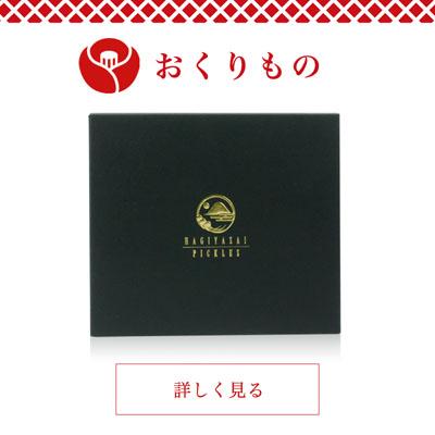 3top-banner_gift-400