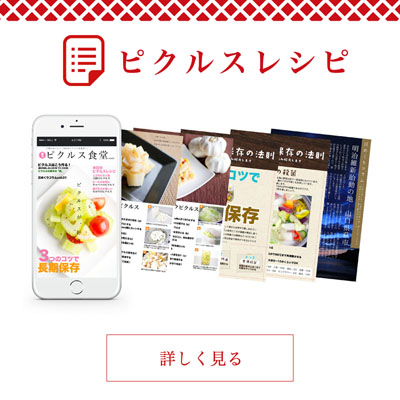 3top-banner_recipe-400