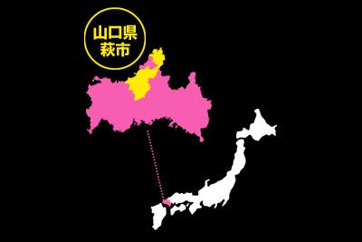 shoukai-hagi02