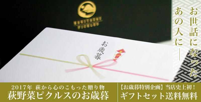 corner-hagiyasai01